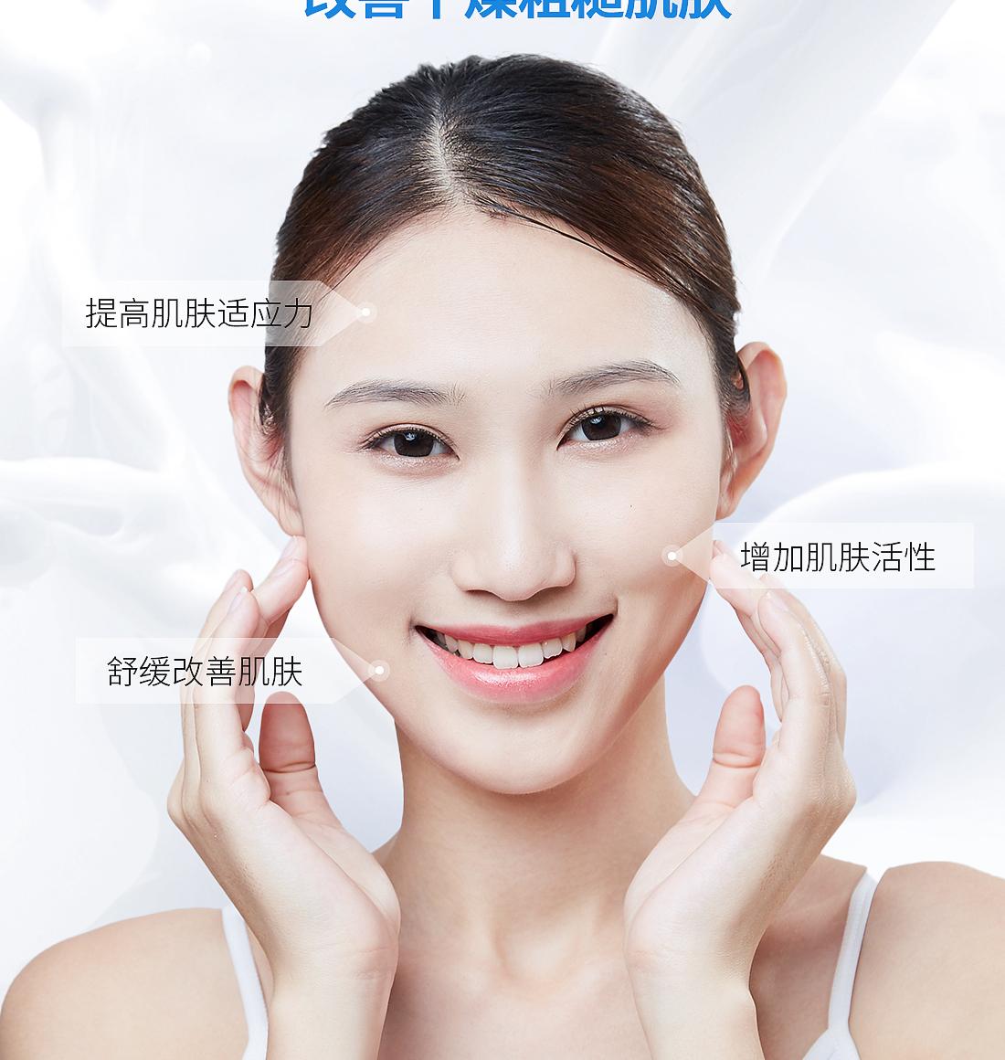 觅韵强力去除老旧角质,改善干燥粗糙肌肤
