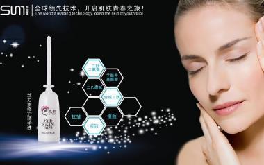 肤网维波丝力塑-全球基因密码逆龄抗衰品牌