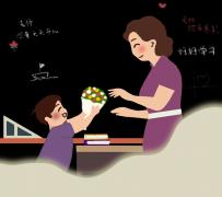 尚你美祝全天下的老师节日快乐