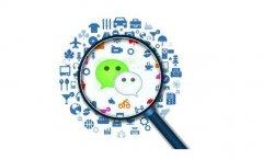 美容院微信营销宣传拓客详细方法和步骤