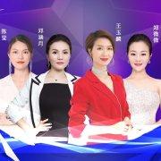 重庆渝北站,尚你美第9期藏后品牌顾问系统班