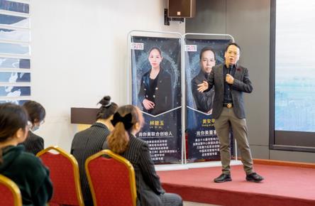 <b>董事长黄安平先生 | 企业文化宣讲专题培训会精彩回顾</b>