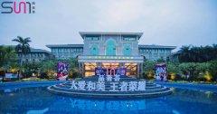 <b>2021中国美业品奢荟启航盛典盛大开幕</b>