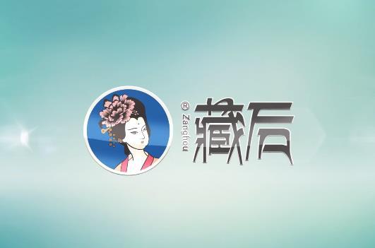 藏后logo
