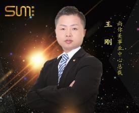 王刚:农村男孩在尚你美月入10万的秘密