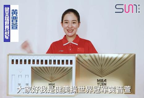 觅韵冠军祝福·黄晋萱