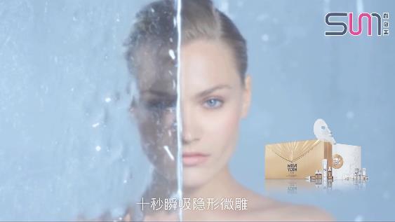觅韵品牌·十秒瞬吸隐形微雕视频宣传片